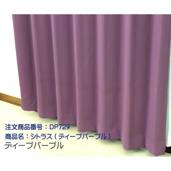 カーテン 4枚セット ドレープカーテンとレースカーテンの4枚組B 幅50cm2枚セット-100cm2枚セット 丈201cm-260cm|curtainyasan|20