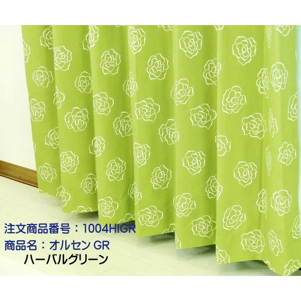 カーテン 4枚セット ドレープカーテンとレースカーテンの4枚組B 幅50cm2枚セット-100cm2枚セット 丈201cm-260cm|curtainyasan|03