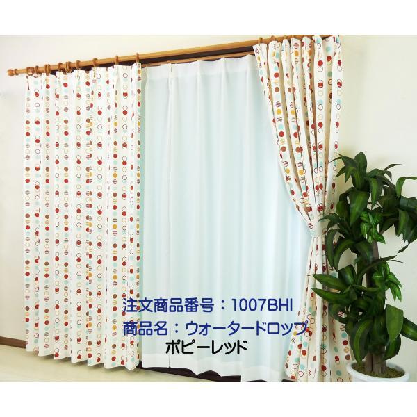 カーテン 4枚セット ドレープカーテンとレースカーテンの4枚組B 幅50cm2枚セット-100cm2枚セット 丈201cm-260cm|curtainyasan|08