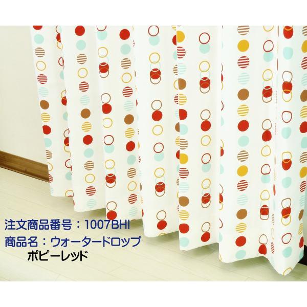 カーテン 4枚セット ドレープカーテンとレースカーテンの4枚組B 幅50cm2枚セット-100cm2枚セット 丈201cm-260cm|curtainyasan|09