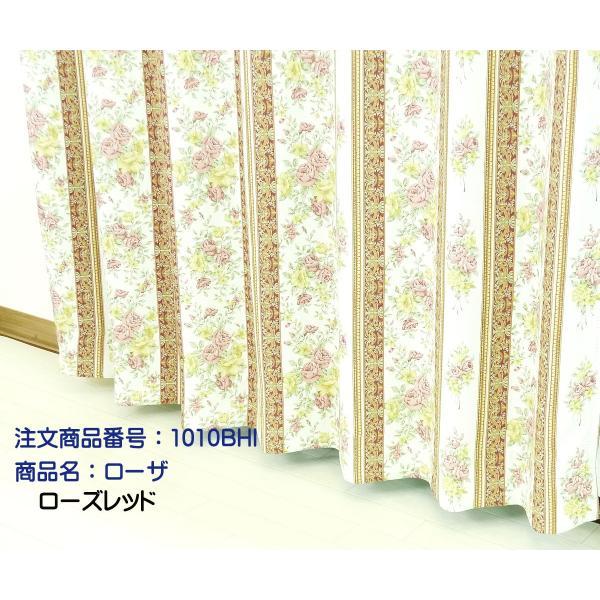 カーテン 4枚セット ドレープカーテンとレースカーテンの4枚組B 幅50cm2枚セット-100cm2枚セット 丈201cm-260cm|curtainyasan|10