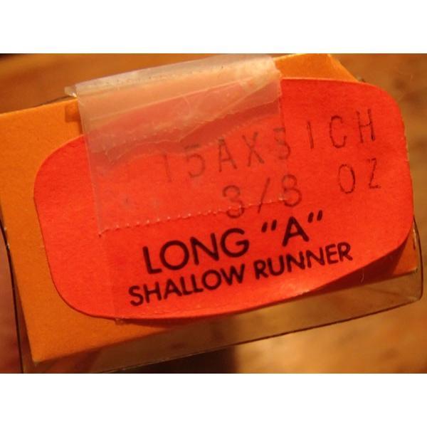 オールドルアー ボーマー ロングA 15A カラーXSICH スクリューテール 箱入り未使用品!