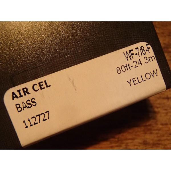 バスバグ用フライライン 3M エアセル バス AirCel Bass WF7/8F バスバグテーパー |curtiscreek|03