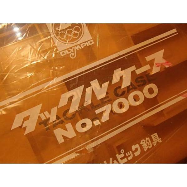 タックルボックス オリムピック ルアーボックス No.7000 ルアーやバスバグの収納に 未使用品!!|curtiscreek|02
