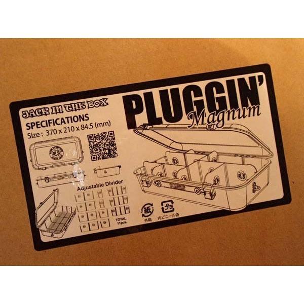タックルボックス フィネス プラッギンマグナム グリーン バスプラグの収納に!!|curtiscreek|05