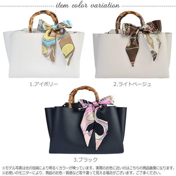 ハンドバッグ ハンドバック ハンド バッグ 鞄 カバン bag ショルダーバッグ ショルダー 2way バンブーハンドル バンブー スカーフ