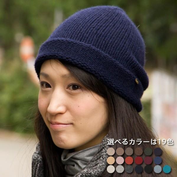 ふんわり極上のカシミヤ100%ニット帽キャップ 男女兼用 カラー:19色 ざっくり厚手タイプ|cus