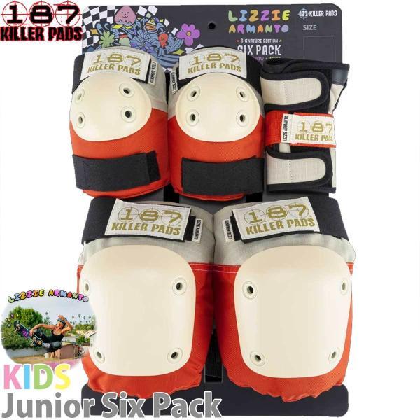 スケボー プロテクター 187 キッズ 子供 Killerpads Junior Six Pack Lizzie Armanto ヒジ ヒザ 手首 3点セット キラーパッド スケートボード リジー