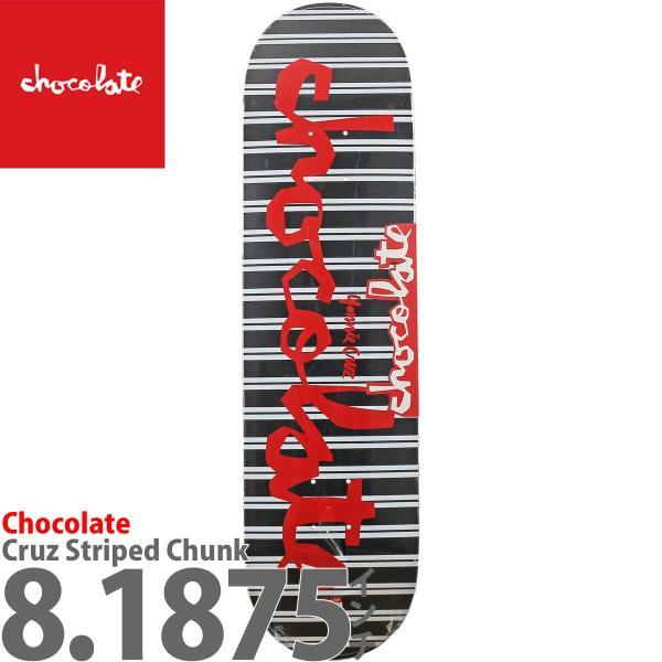 スケボーデッキ スケートボード 8.1875 インチ チョコレート Chocolate Striped Chnuk One Off ヨニー クルーズ スケボー デッキ Yonnie Cruz プロモデル