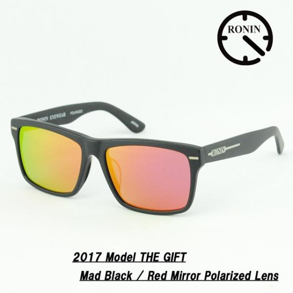 <title>ロニン サングラスRonin Eyewear ロニンアイウェアー UVカット 2017 GIFT Mad Black Red 日本産 Mirror Polarized Lens</title>