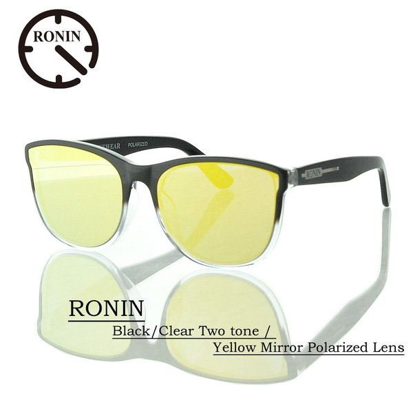 ロニン サングラス 偏光レンズRonin Eyewear ロニンアイウェアー UVカット RONIN Black Yellow Two Polarized 高価値 tone Clear Mirror Lens ついに入荷
