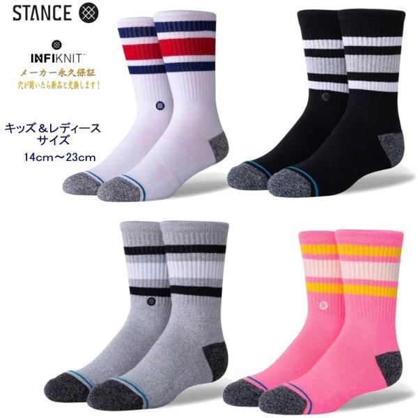 スタンスソックス靴下StanceSocksBoydSTArchivesキッズ子供レディース14-23cmインフィニット永久保証人