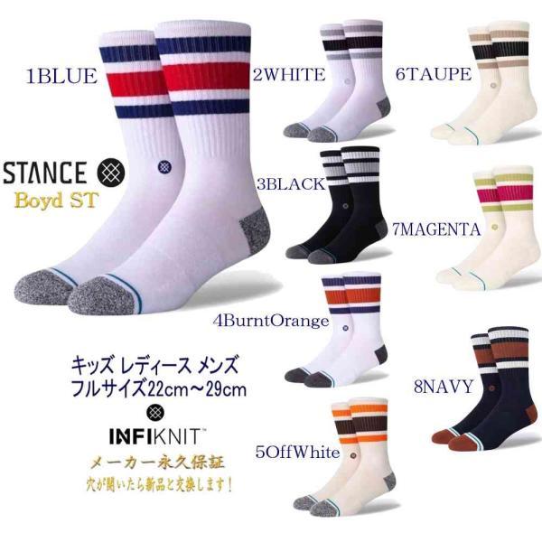 スタンスソックス靴下StanceSocksBoydSTArchivesメンズL25.5-29cmキッズレディース子供S22-25