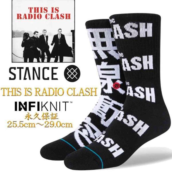 スタンスソックス靴下オージー3足セットStanceSocksOG モデルL25.5-29cmレディースキッズS22.5cm-24