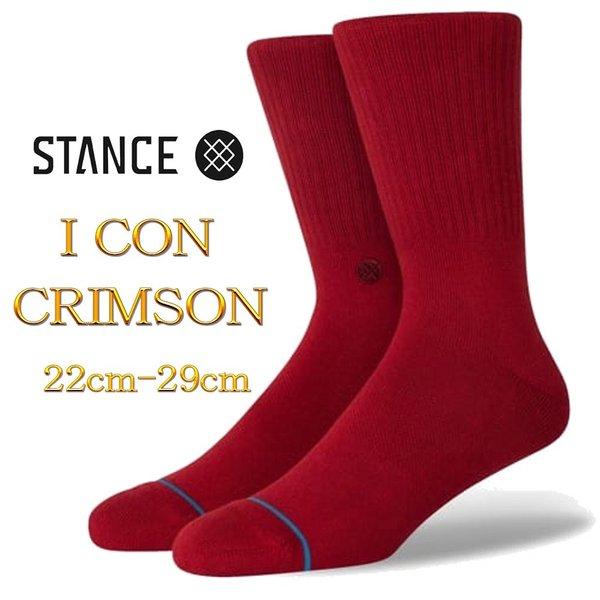 スタンスソックス靴下アイコンクリムゾンStanceSocksIconCimson モデル1足セットL25.5-29cmレディース