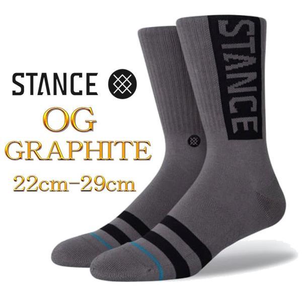 スタンスソックス靴下オージーグラファイトStanceSocksOgGraphite モデル1足セットキッズレディース22cm-2