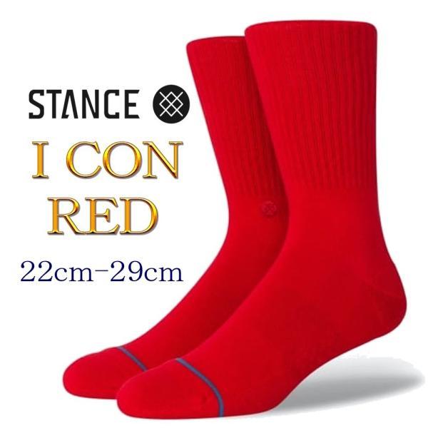 スタンスソックス靴下アイコンレッドStanceSocksIconRed モデル1足セットレディースキッズS22cm-24.5cm