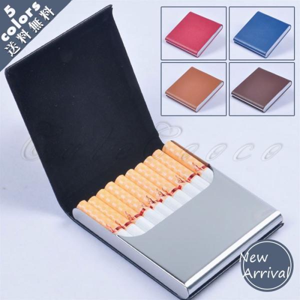 タバコケース 10本収納 メンズ レディース アルミ メタル シガレットケース タバコ入れ ポーチ マグネット 軽量 小物 ビジネス 父の日 ギフト おしゃれ 送料無料
