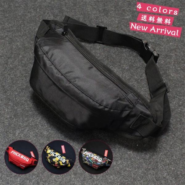 ボディバッグ メンズ レディース 鞄 ウエストバッグ ワンショルダー かばん ショルダーバッグ 斜め掛け  帆布 旅行 お洒落 人気 ファッション 送料無料