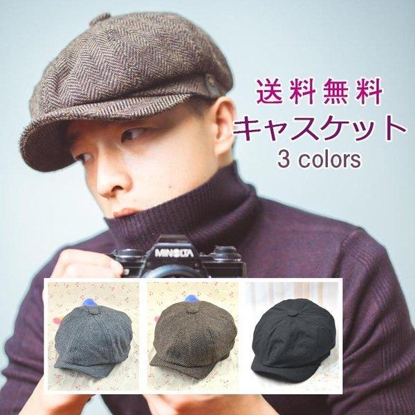 ハンチング帽キャスケットメンズキャップ大きサイズ帽子防寒日よけハット登山釣り アウトドア