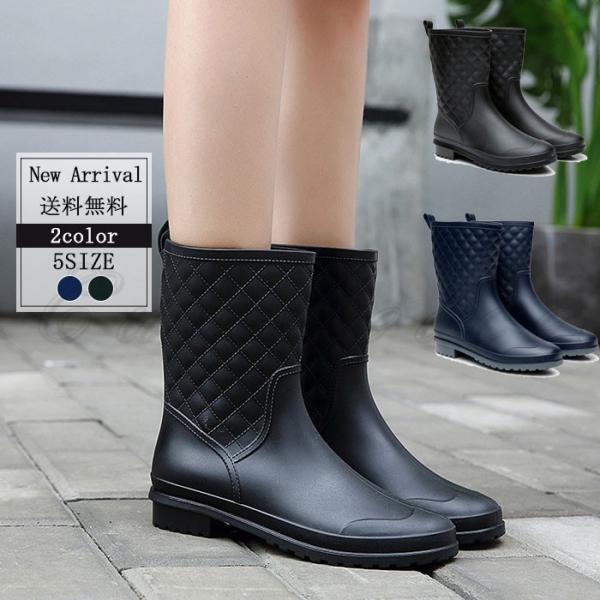 雨靴 レインブーツ 雨具 レディース ショートブーツ 防水 長靴 フラット 雨の日 雨用 梅雨対策 通学 通勤 レインシューズ 雨対策 おしゃれ 送料無料