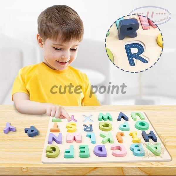 積み木おもちゃパズル木製知育玩具赤ちゃん0歳1歳2歳3歳誕生日プレゼントギフト用木製アルファベットパズル学習教育玩具