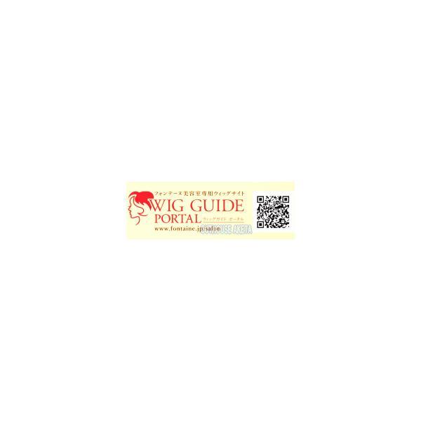 フォンテーヌ アデランス トップピース 女性用ウィッグ パーマヘア用 SALE開催中 物品 つむじカバー用部分かつら 分け目 BP910 フロント トップ