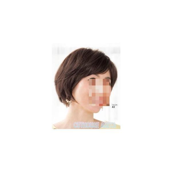 <title>美容室のウィッグ フェザー 買い取り レオンカ 医療用 フルウィッグ 女性らしいシルエットのナチュラルスタイル医療用全かつら MW-21</title>