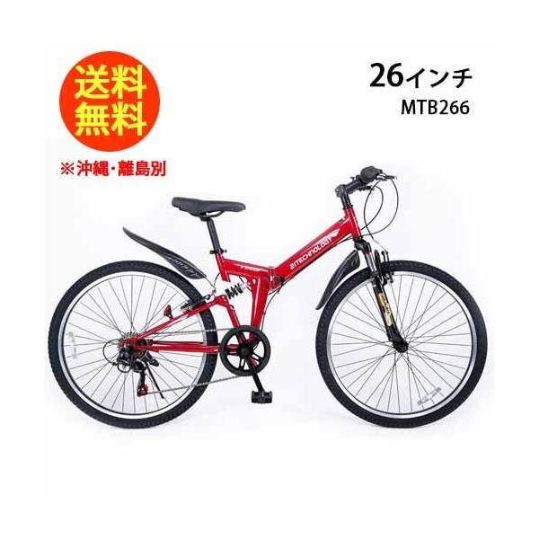 21Technology 折りたたみマウンテンバイク 26インチ シマノ製6段変速付き MTB266 レッド