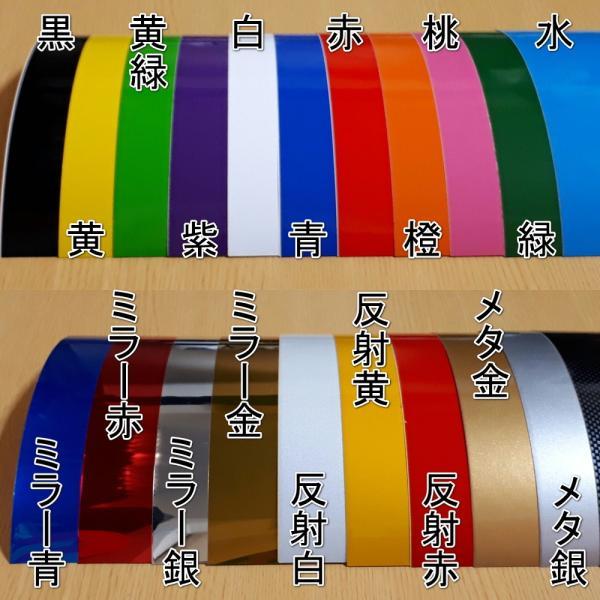 ミニチュアシュナウザー 犬 シルエット ステッカー プレゼント付 cuttingsoul 05