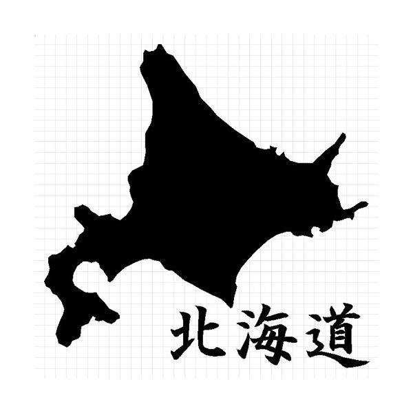 北海道 地図 ステッカー|cuttingsoul|02