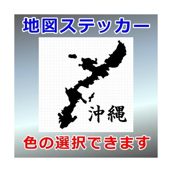 沖縄 地図 ステッカー|cuttingsoul