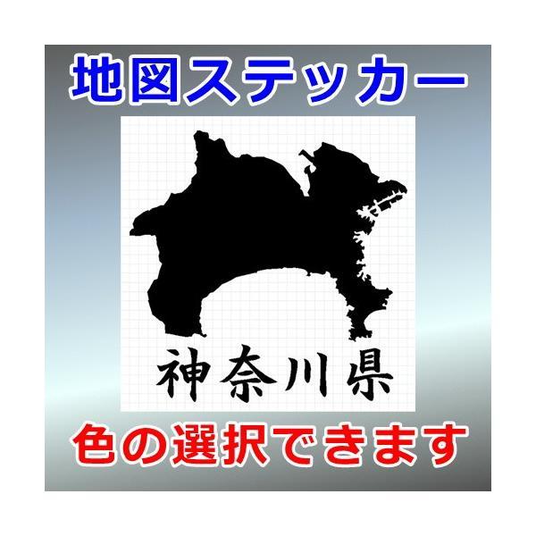 神奈川県 地図 ステッカー|cuttingsoul