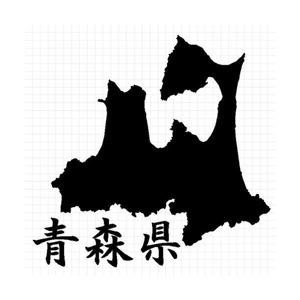 青森県 地図 ステッカー cuttingsoul 02
