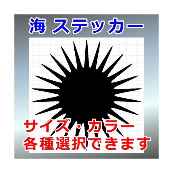 ムラサキウニ ステッカー|cuttingsoul