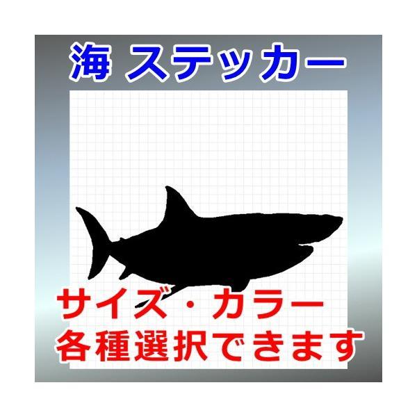サメ ステッカー|cuttingsoul