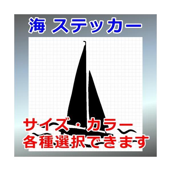 ヨット ステッカー cuttingsoul