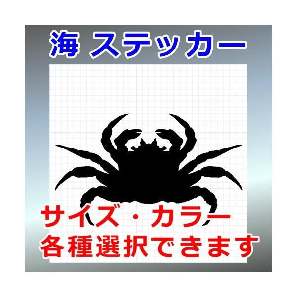 毛ガニ ステッカー|cuttingsoul