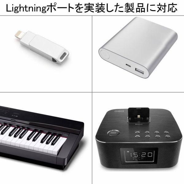 iPhone ライトニング延長ケーブル  延長コード 1m 充電 データ転送 iPad iPod対応|cwstore|03
