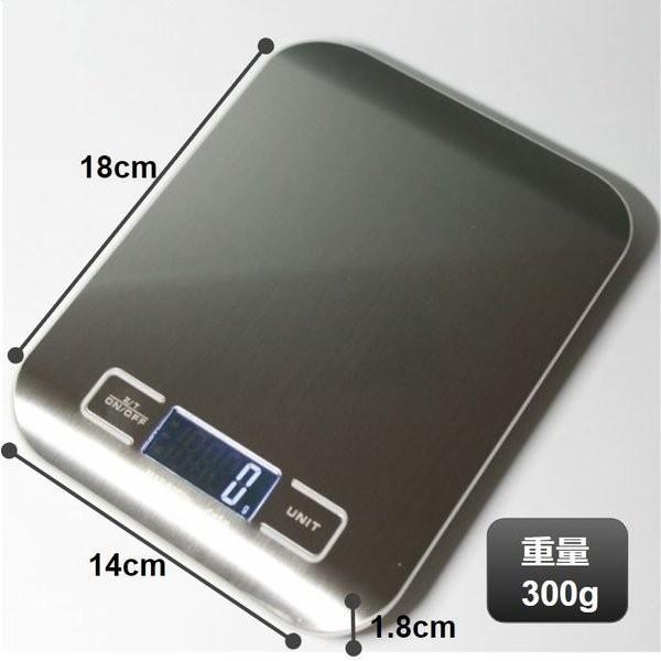 デジタルスケール キッチン はかり キッチンスケール 計り 秤 5000g|cwstore|02