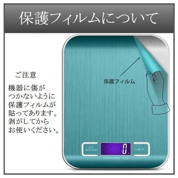 デジタルスケール キッチン はかり キッチンスケール 計り 秤 5000g|cwstore|05