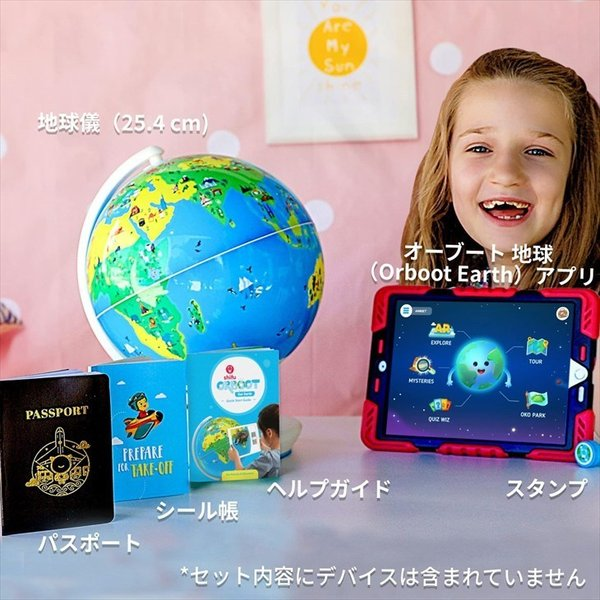 3Dで学べる 知育地球儀 Shifu Orboot 地球儀 図鑑 クリスマスプレゼントに最適 世界各国の特徴や文化が楽しみながら学習できる 立体表示|cybermall4|04