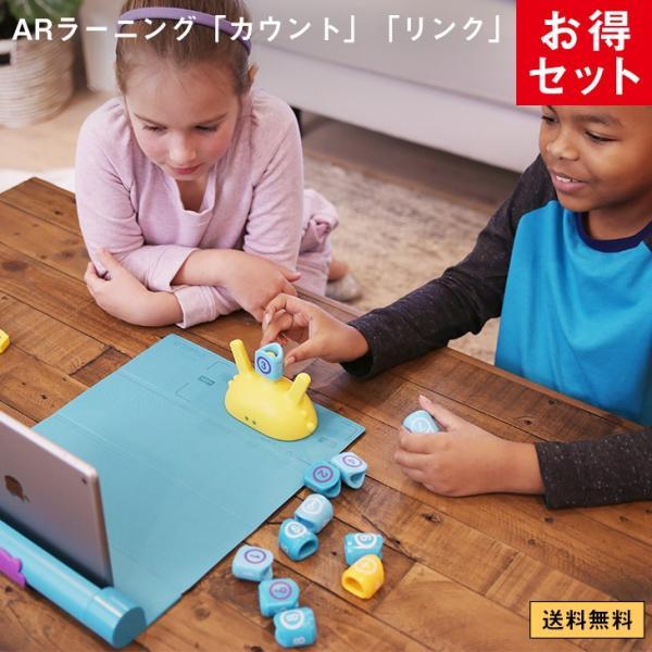 PLUGO 「カウント」「リンク」日本語版セット AR算数ラーニングキットCount / ARラーニングブロックLink先生オススメ|cybermall4