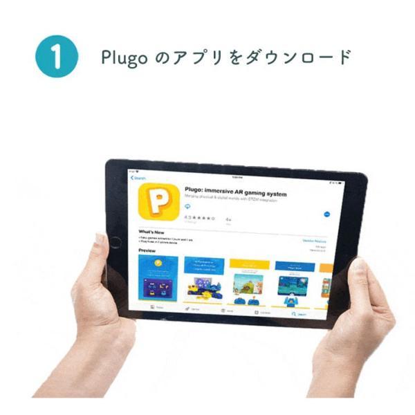 PLUGO 「カウント」「リンク」日本語版セット AR算数ラーニングキットCount / ARラーニングブロックLink先生オススメ|cybermall4|02