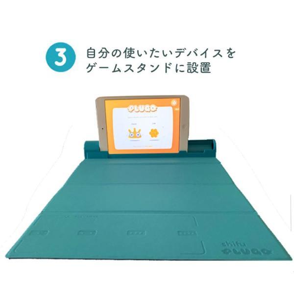PLUGO 「カウント」「リンク」日本語版セット AR算数ラーニングキットCount / ARラーニングブロックLink先生オススメ|cybermall4|04