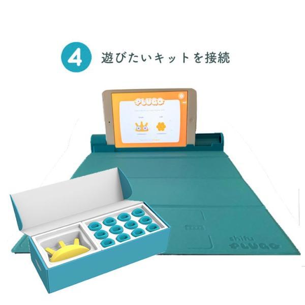 PLUGO 「カウント」「リンク」日本語版セット AR算数ラーニングキットCount / ARラーニングブロックLink先生オススメ|cybermall4|05