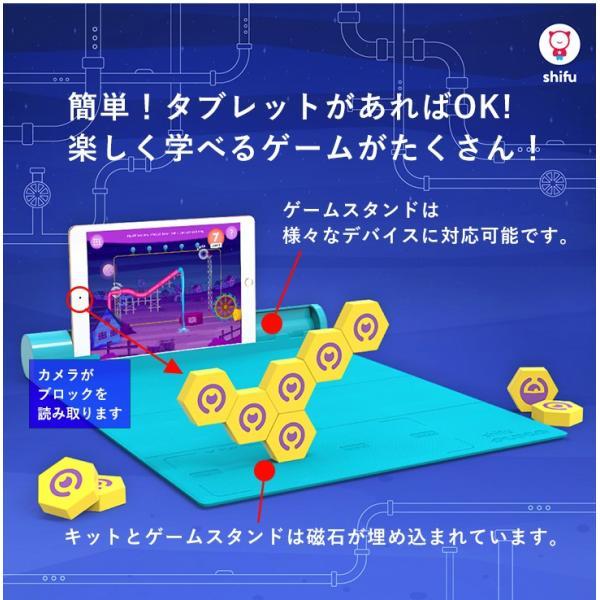 PLUGO 「カウント」「リンク」日本語版セット AR算数ラーニングキットCount / ARラーニングブロックLink先生オススメ|cybermall4|09