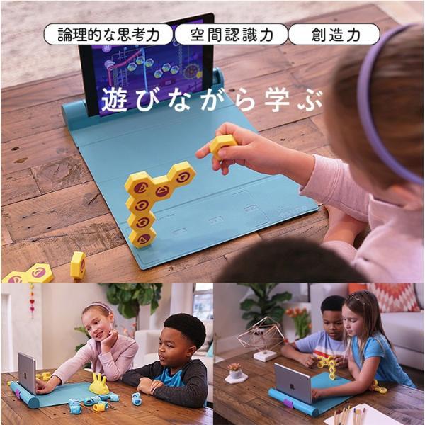 PLUGO 「カウント」「リンク」日本語版セット AR算数ラーニングキットCount / ARラーニングブロックLink先生オススメ|cybermall4|10