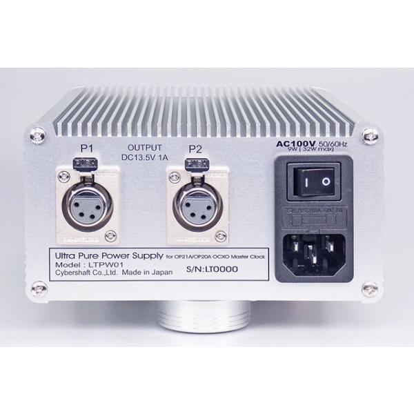 OP21A/OP20A専用 超高純度外部電源|cybershaft|03