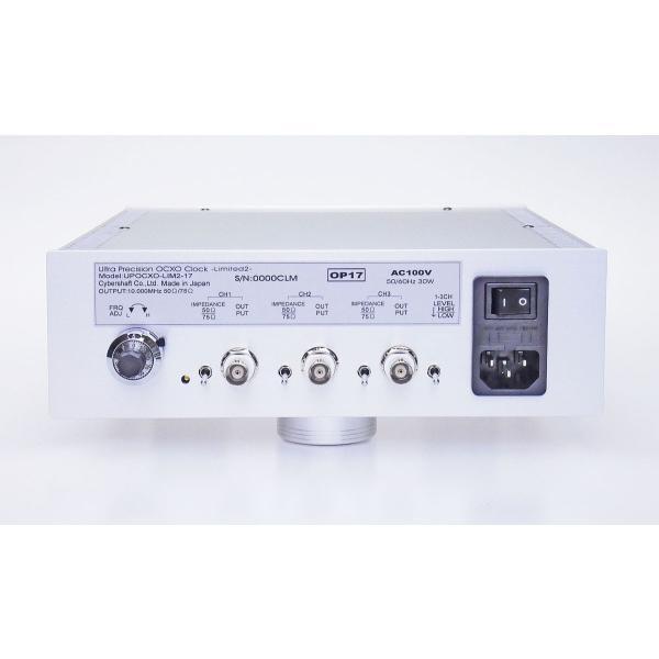超高精度OCXO10MHzクロック   Limited2 OP17|cybershaft|02